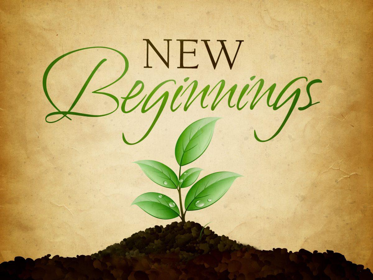 Ново начало