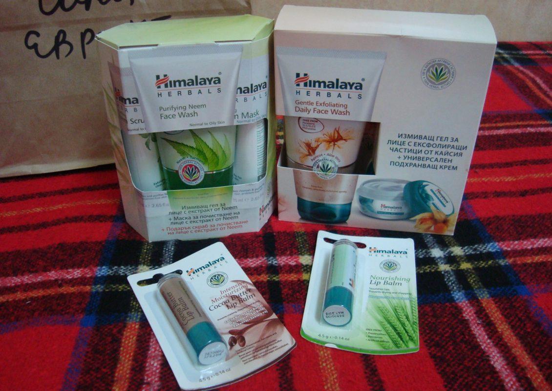 Himalaya продукти
