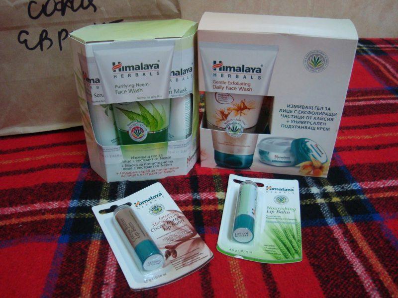 Продукти от Himalaya Herbals