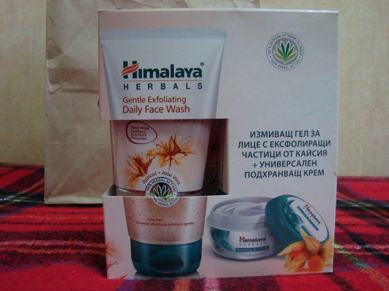 Комплект с измиващ гел и крем за лице Himalaya Herbals