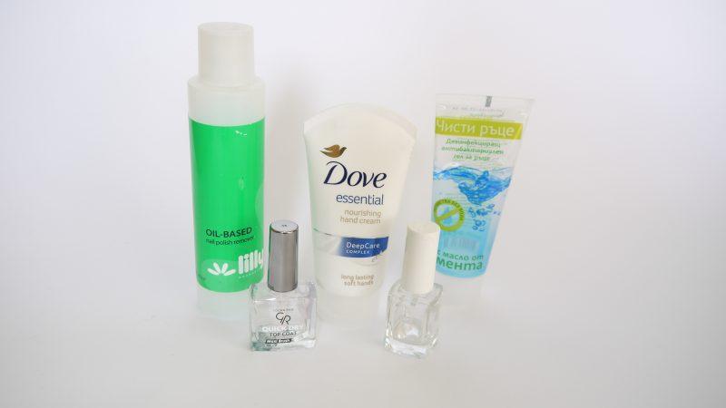Маслен лакочистител Lilly, Крем за ръце Dove Deep Care, Дезинфектант за ръце Lavena, Бързосъхнещ лак за нокти GR и топ лак Perfect