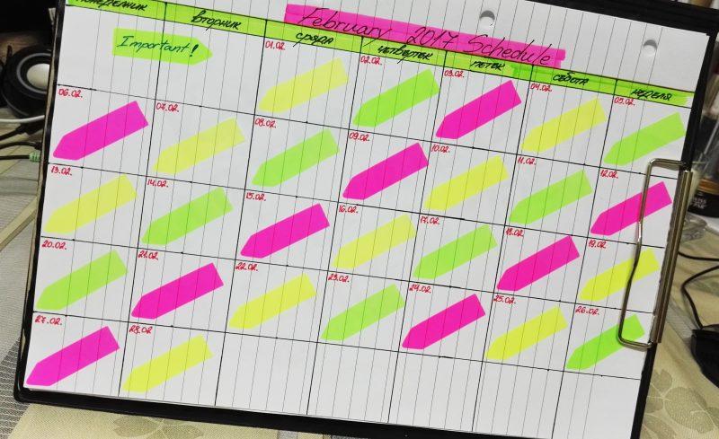 Направете си календар с най-важните задачи за месеца.