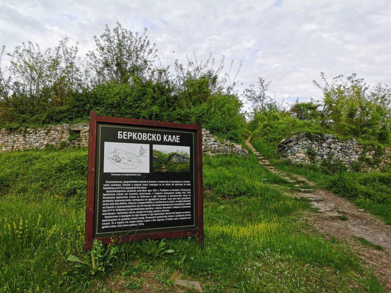 Пътека към билото на Берковското кале