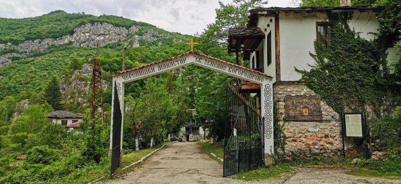 """Черепишки манастир """"Успение Богородично"""""""