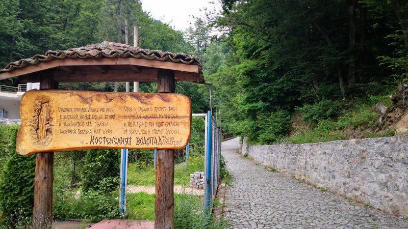 Указателна табела към Костенския водопад